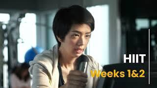 HIIT Prescription - Week 1&2 (mHealth)