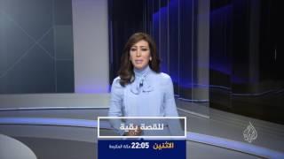 برومو للقصة بقية- المعتقلات بسجون الأسد الابتزاز سلاح المقايضة