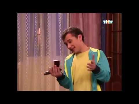 Счастливы вместе   4 сезон 272 275 серия
