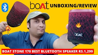 boAt Stone 170 Portable Bluetooth Speaker - best budget speaker? Rs.1,299 True Review