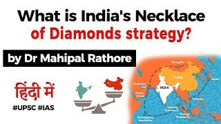 What is India's Necklace of Diamonds Strategy? India to counter China's String of Pearls #UPSC #IAS