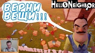 №716: ОБВОРОВАЛ СОСЕДА в ПРИВЕТ СОСЕД БЕТА 3(Hello Neighbor Beta 3)
