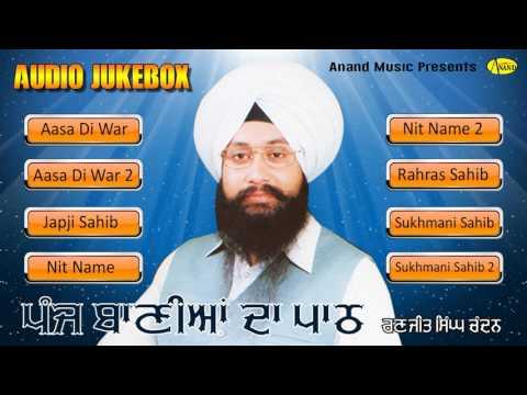Bhai Ranjeet Singh Chandan ll Panj Banian Da Paath (Juke Box) ll Anand Music II 2016
