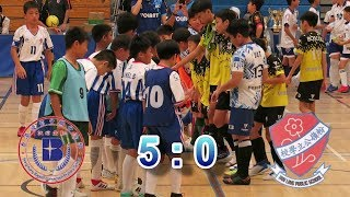 Publication Date: 2019-07-14 | Video Title: 浸信會聯會vs粉嶺公立(2019.7.13.學校體育推廣外展