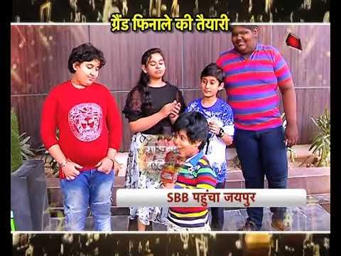SA RE GA MA PA Finale From Jaipur LIVE!