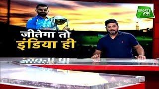 Aaj Tak Show: Rohit-Dhawan पर बोले Madan Lal कहा Openers के फॉर्म की Tension ना लें | Vikrant Gupta