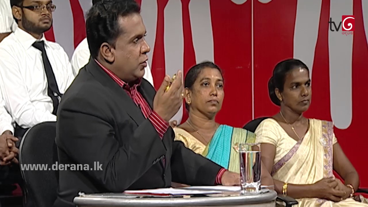 Aluth parlimenthuwa latest celebrity