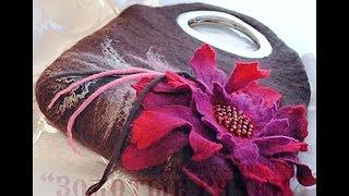 Идеи сумок своими руками - сумки из шерсти необычной красоты, сумки из войлока