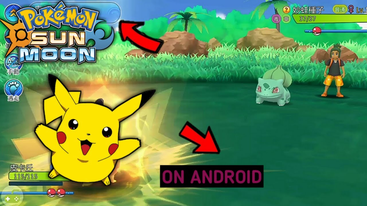 Best high graphics pokemon sun and moon game on android for free +.