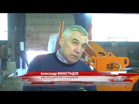 Рыбинский завод дорожных машин показал пример активного развития производства