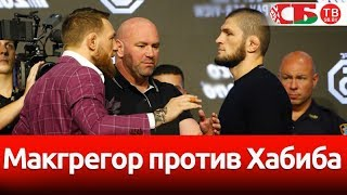 Макгрегор против Хабиба: мнение чемпиона мира по боксу Александра Устинова
