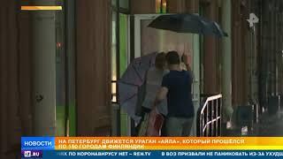 На две столицы: Москву накрыло дождем, к Петербургу движется ураган
