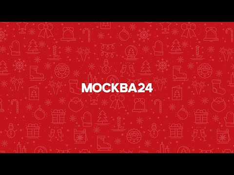 """Каждое """"Новогоднее начало часа"""" с 6:00 до 18:00 // Москва 24, 23.12.19"""