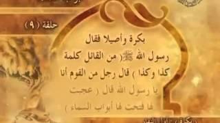 أحاديث نبوية صحيحة - أبواب الصلاة