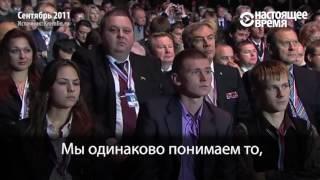 Что обещали  Путин и Медведев Единая Россия 5 лет назад