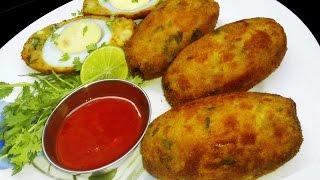 Egg Kabab || Easy Potato egg Kebab || Aloo Egg Kabab Snack