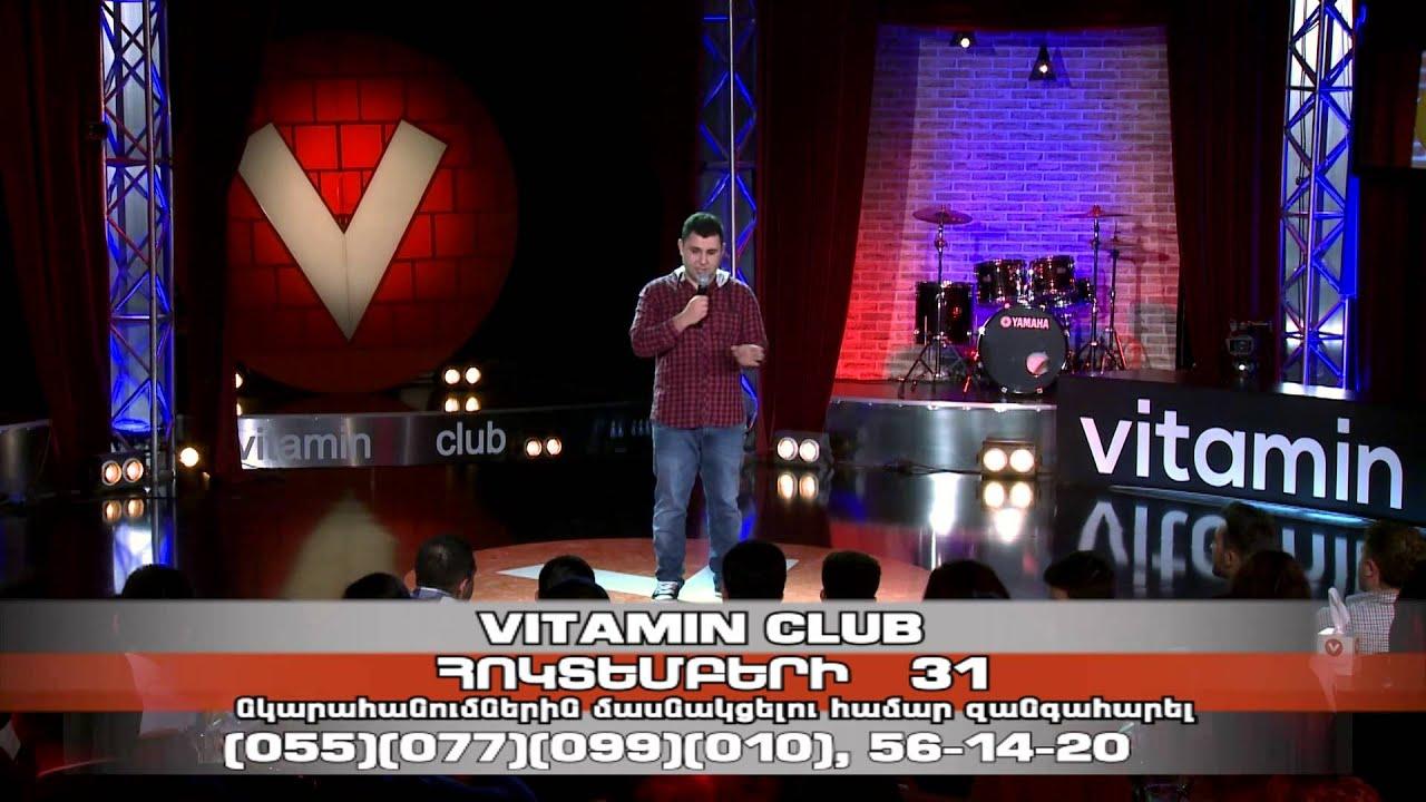 Vitamin Club 186 HD - Mher Poxi pakasutyan masin