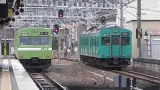 桜井線 105系と103系が同時発車