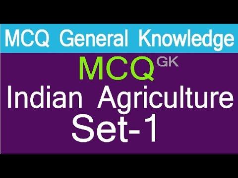 MCQ GK Indian Agriculture  Set-1