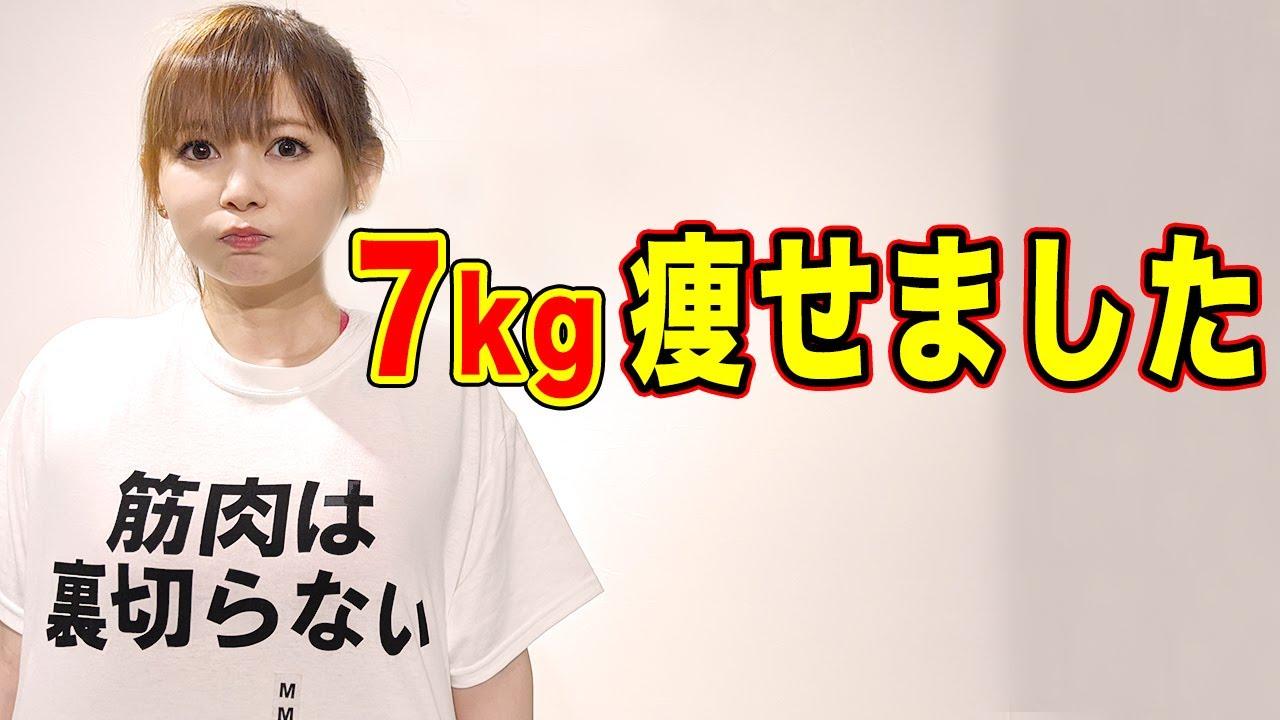 ダイエットで話題の中川翔子!本気で「エロふわボディー」を目指します!