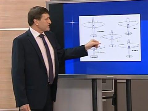 Научно-популярная лекция Аэродинамика небесная и земная