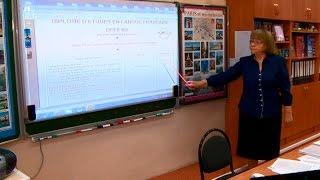 В пензенской гимназии нашли способ не взимать средства за дополнительные уроки