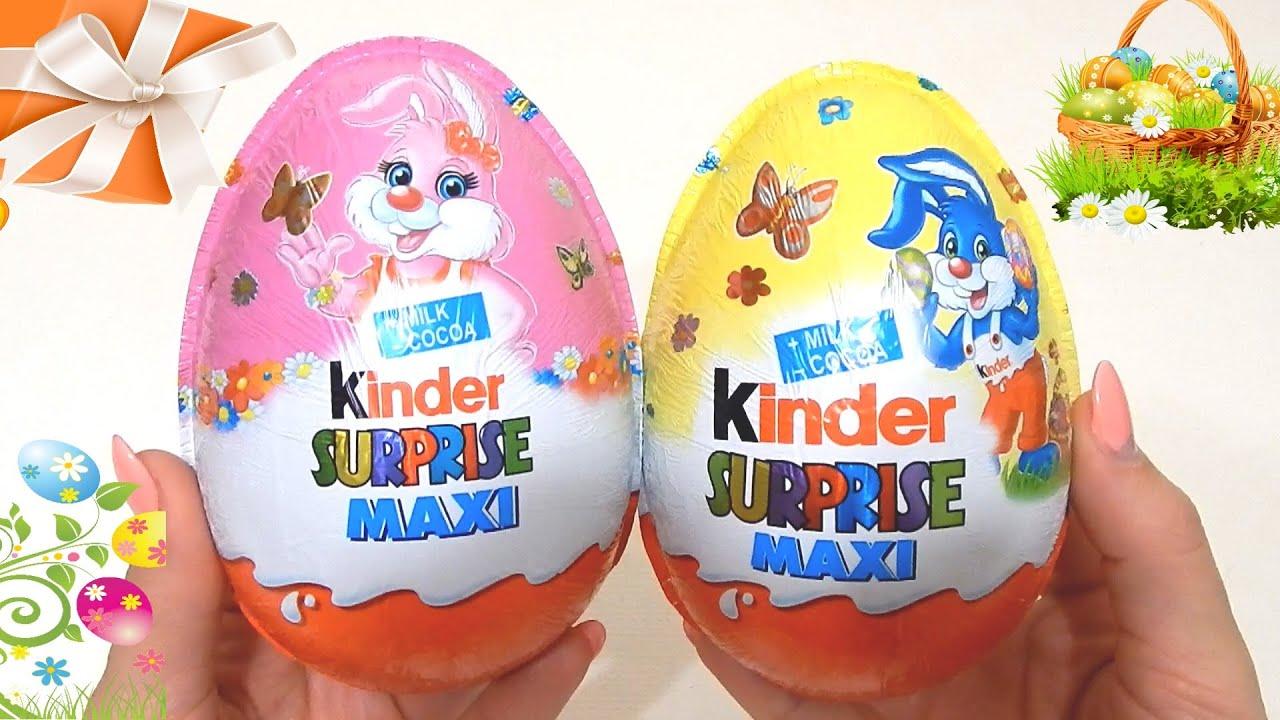 Как приготовить дома большое, огромное яйцо киндер сюрприз. Великолепное сочетание молочного и белого шоколада. Шоколад нужно темперировать.