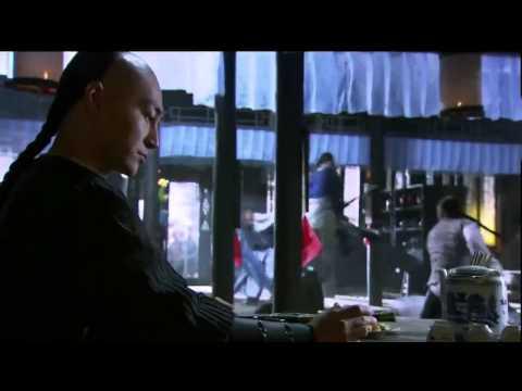 Kung Fu Qianlong   Video Trailer