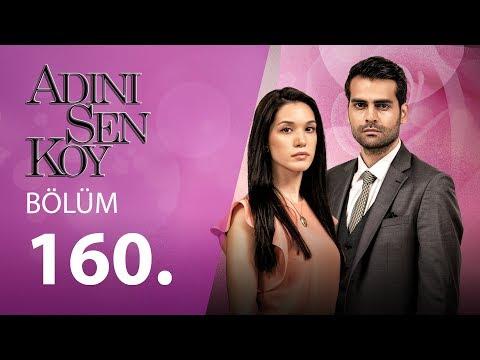 Ты назови турецкий сериал 160 серия