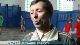 Школярі Коломийщини грали у баскетбол.flv