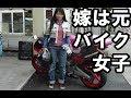 【モトブログ】 みんなバイク女子好きすぎ! RGV250Γ VJ23A