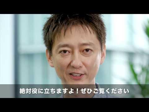 クリティカル・シンキング3(仮説思考の鍛え方編)