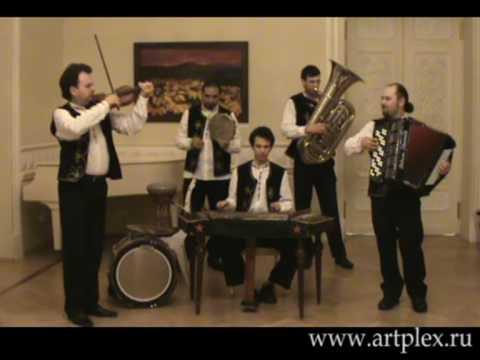 Ансамбль Венгерской народной музыки Чардаш