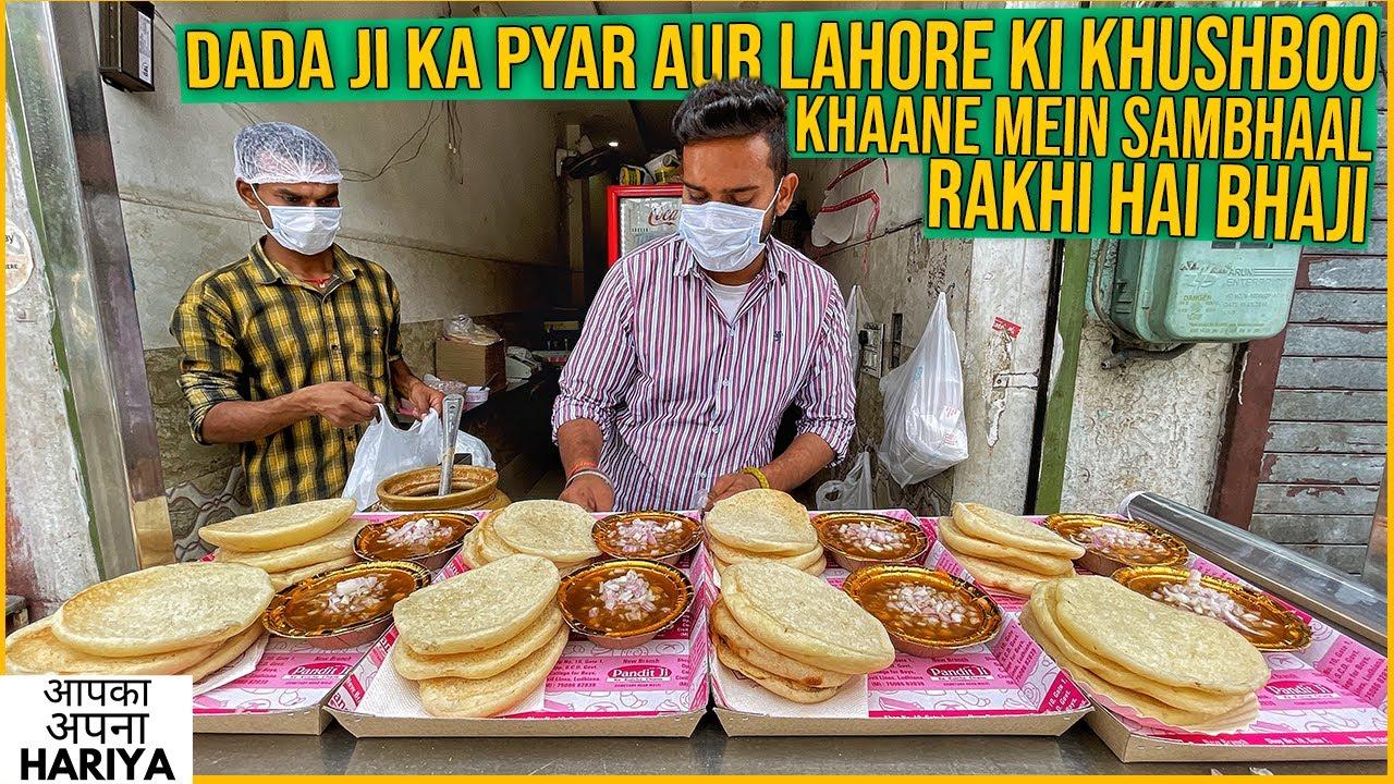 Pakistani PANDIT JI ka Lahori Zaika | Pakistani Street Food in INDIA*Mouthwatering
