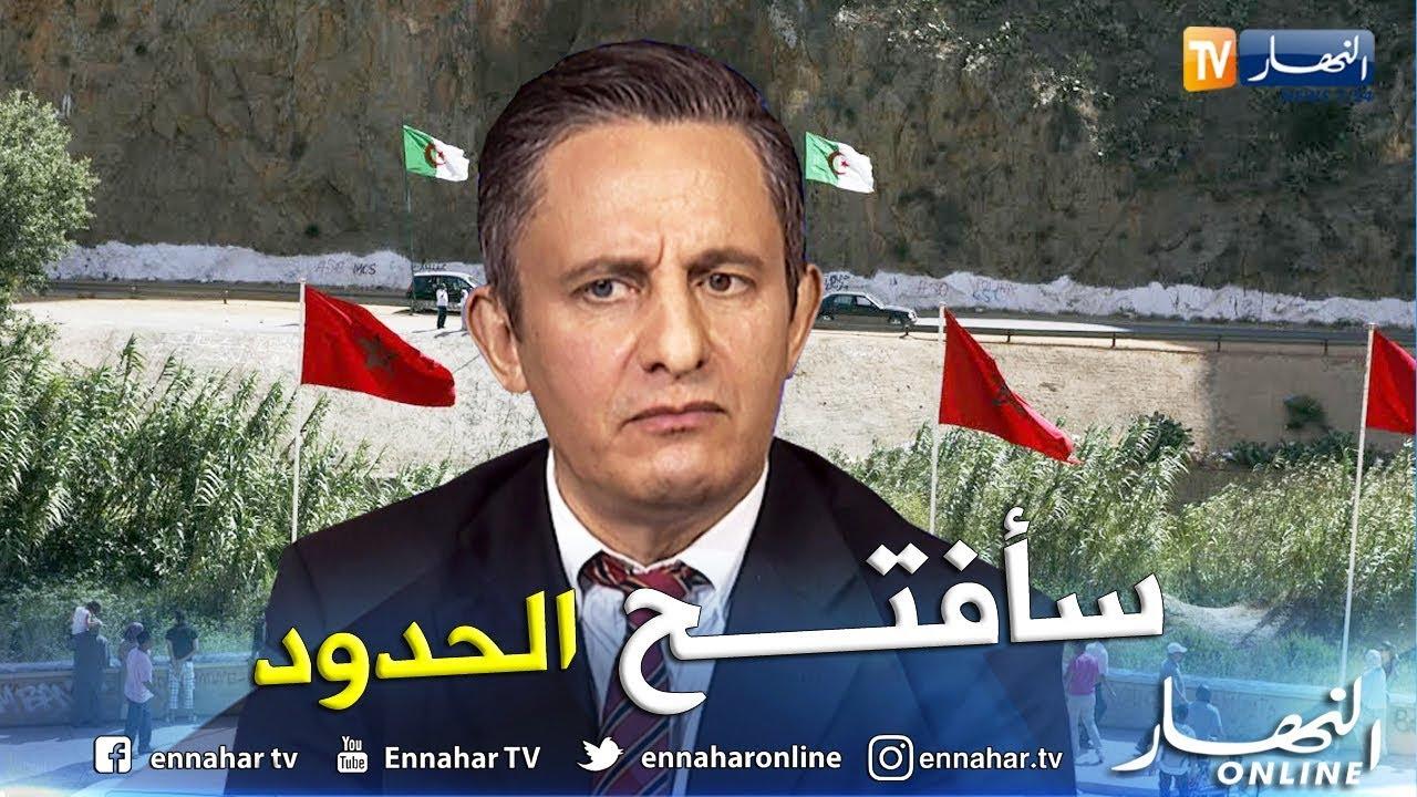 مرشح جزائري: أولى قراراتي كرئيس فتح الحدود مع المغرب ولي سرق الجزائر يخلص