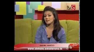 Interview with Natasha Perera | Sri Lankan Actress - www.LankaChannel.lk