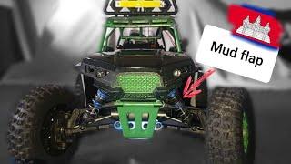 ធ្វើកំបាំងផុកដាក់ឡានបញ្ជា Mud flaps for Wltoys 12428 mini RZR