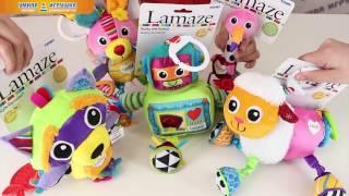 видео Игрушки для самых маленьких Lamaze