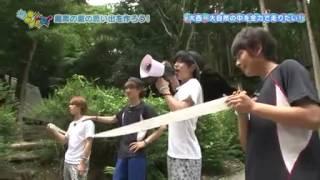 まいど!ジャーニィ~ 2015年8月23日 150823 内容:2015夏休みSPロケ・...