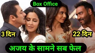 Bharat Box Office Collection Day 3 | De De Pyaar De Box Office Collection Day 22