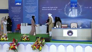 The Status of Women in Islam - Academic Prize Distribution to Ladies at Jalsa Salana UK 2018