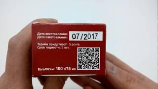 Спинесил Бишофит Полтавский