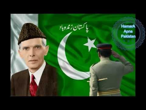 Pakistan Pakistan Mera Pegham Pakistan by Nusrat Fateh Ali Khan HQ