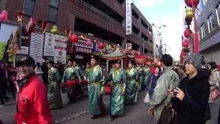皇帝パレード2014 片岡鶴太郎&平田綾 今日の長崎は晴天に恵まれま...