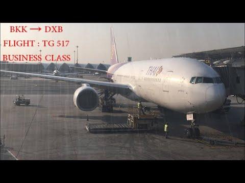 FLIGHT REPORT    THAI AIRWAYS BUSINESS CLASS    BANGKOK → DUBAI