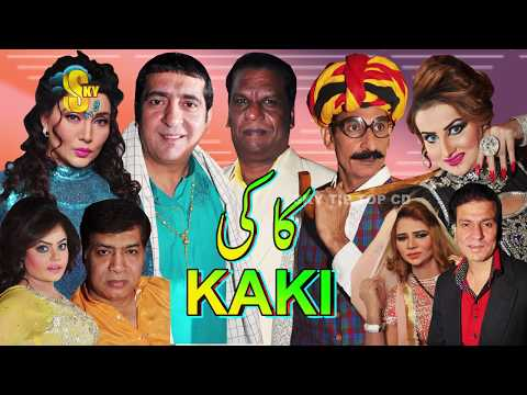 Kaki Zafri Khan and Iftikhar Thakur Stage Drama Trailer 2019