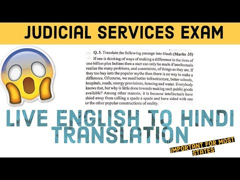 LIVE ENGLISH to HINDI Translation for Judiciary Exams