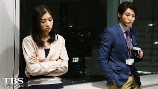 ある日、商社勤めのエリート・恭平(山田裕貴)は海外転勤の打診を会社から...