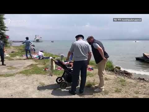 Ոստիկանությունն արտակարգ ծառայություն է իրականացնում Սևանա լճում և ափամերձ հատվածներում
