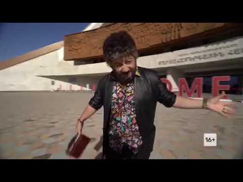 Comedy Club В Ереване